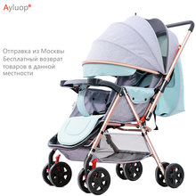 Baby Stroller for baby baby strollers st