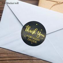 Наклейки спасибо за ваш заказ наклейки Золотая фольга печать