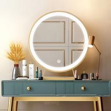 Makeup Mirror Dressing-Table Desktop Beauty LED Home Large Large