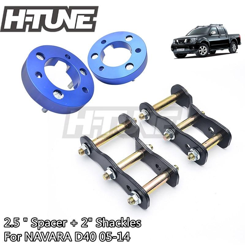 H-TUNE 4x4 zestawy do podnoszenia zawieszenia 2.5
