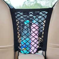 Bolsa de red de malla para coche, elástico fuerte, entre el asiento organizador del coche, portaequipajes, bolsillo para vehículos