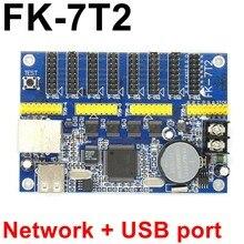 Светодиодный контроллер FK-7T2 Ethernet и USB, размер карты управления 2408*48 пикселей, одноцветный светодиодный дисплей