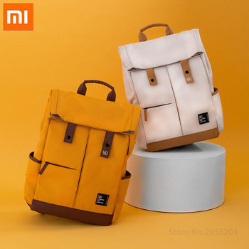 Xiaomi 90 Points College Casual Backpack Magnet Buckle IPX4 Waterproof Fashion Large Capacity Laptop Backpack For Man Women