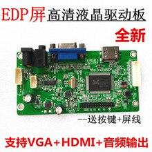 Edp Driver Board Hdmi EDP Driver Board VGA to EDP NV156FHM HD Driver Board Pin Holder escada especially edp