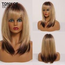Średniej długości prosto Ombre blond Futura fibre peruki z grzywką peruki syntetyczne dla kobiet Glueless Cosplay naturalne włosy peruki