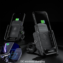 """360 Rotating Motorcycle Phone stand Holder DC wireless charging motorcycle cellphone holder Universal 3.5"""" to 7.5"""" Smartphones"""