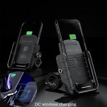 Вращающаяся на 360 градусов мотоциклетная подставка для телефона, держатель для мобильного телефона с беспроводной зарядкой постоянного тока, универсальный держатель для смартфонов от 3,5 до 7,5 дюймов