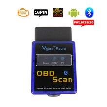 Mejor Vgate OBDII escáner Elm327 Bluetooth V1.5 escáner de diagnóstico de coche para Android adaptador ELM 327 V 1,5 de herramientas de diagnóstico