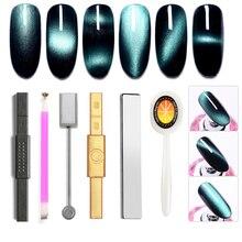 1 шт., Золотая магнитная палочка, многофункциональная магнитная палочка для кошачьего глаза, УФ-Гель-лак для ногтей, набор инструментов, улитка, искусство, набор инструментов, улитка