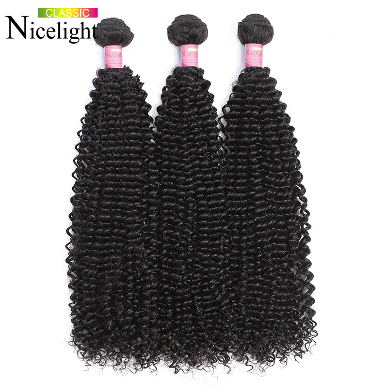 Curly Hair 4Bundles Nicelight Human Hair Ponytail Indian Hair1/3/4Bundle Deals Short Single Bundles Bouncy Curly Weave Hair