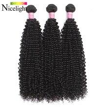curly-hair-4bundles-nicelight-human-hair-ponytail-indian-hai