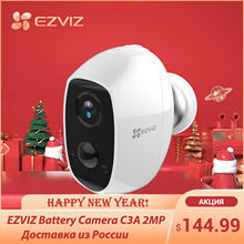 Ezviz Камера Безопасности с аккумулятором 100% 1080p двустороннее