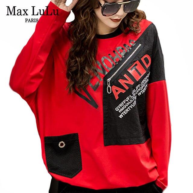 تي شيرت نسائي فاخر موضة كورية من ماكس لولو 2019 ملابس نسائية للخريف مطبوعة ومزود بقلنسوة