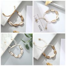 Bohemian Gold Shell Bracelet Ladies Charm Temperament Anklet Exquisite Rope Chain Jewelry Beach Accessories