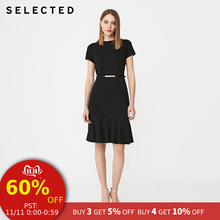 Dress Umbrella SELECTED Fit