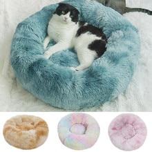Long Plush Super Soft Pet Bed Kennel Dog Round Cat Winter Warm Sleeping Bag Puppy Cushion Mat Portable Supplies 40/50/60cm