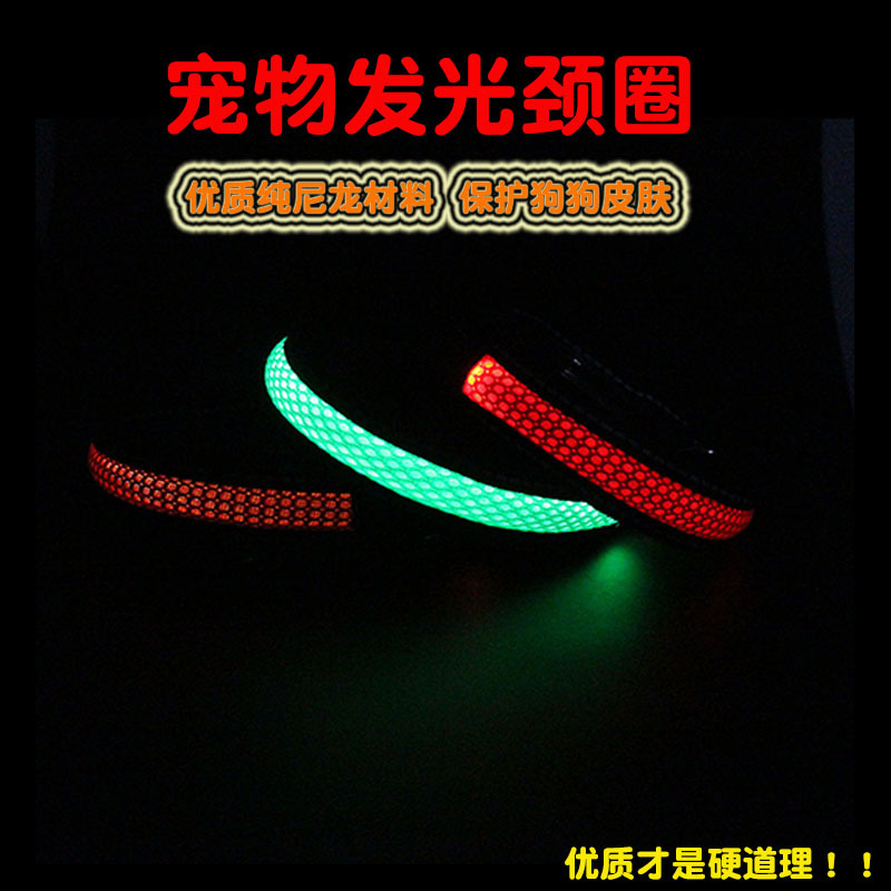 Pet Supplies LED Dog Neck Ring Dog Rope Collar Teddy Safe Luminous Collar Fluorescent Dog Collar