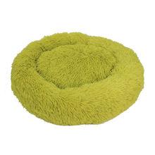 Супермягкая плюшевая кровать для собак подстилка кошек и лабрадоры