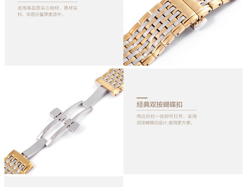 Izredno tanek trak iz jekla visoke kakovosti moški / ženske iz - Dodatki za ure - Fotografija 5