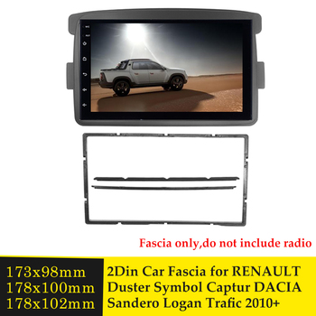 Double Din Fascia for RENAULT Duster Symbol Captur DACIA Logan Sandero Trafic Stereo Frame Dash Fitting Installation Panel Bezel image