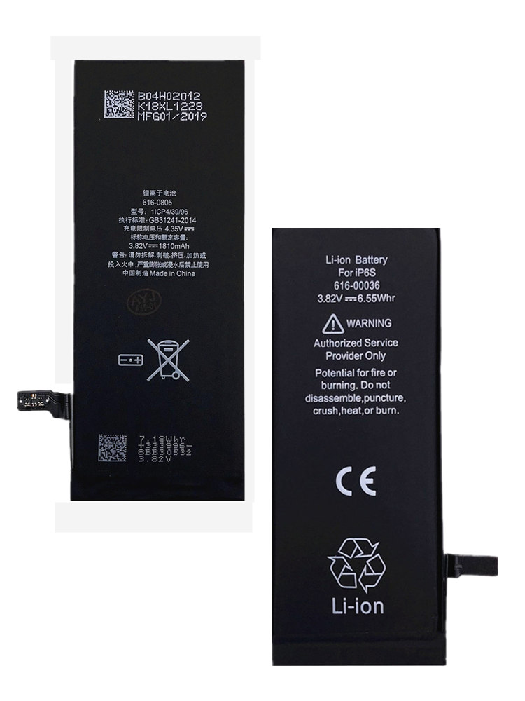 AYJ Quality-Battery Sticker iPhone 6s 5S 8-Plus Brand-New for 6/5s/5c-x-se/.. Zero-Cycle-Tool