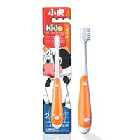 New Soft Bristle Tooth Brush Cute Cartoon Anti-slip Handle Design Baby Toothbrush Toddler Kid Dental Care 4 Styles Oral Care