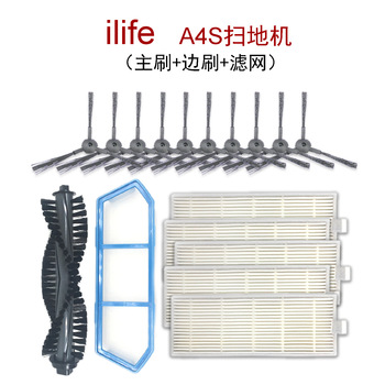 Robot vacuum cleaner replacement parts ILIFE A4S filter main brush side brush accessory parts ilife for ilife a40 accessories chuwi ilife a4s a40 robot vacuum cleaner parts kits replacement dust hepa filter main brush side brush