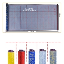 Ornate Classic Reusable Chinese Calligraphy Brush Water Writing Magic Cloth for Chinese Calligraphy Brush Sumi N06 20 Dropship