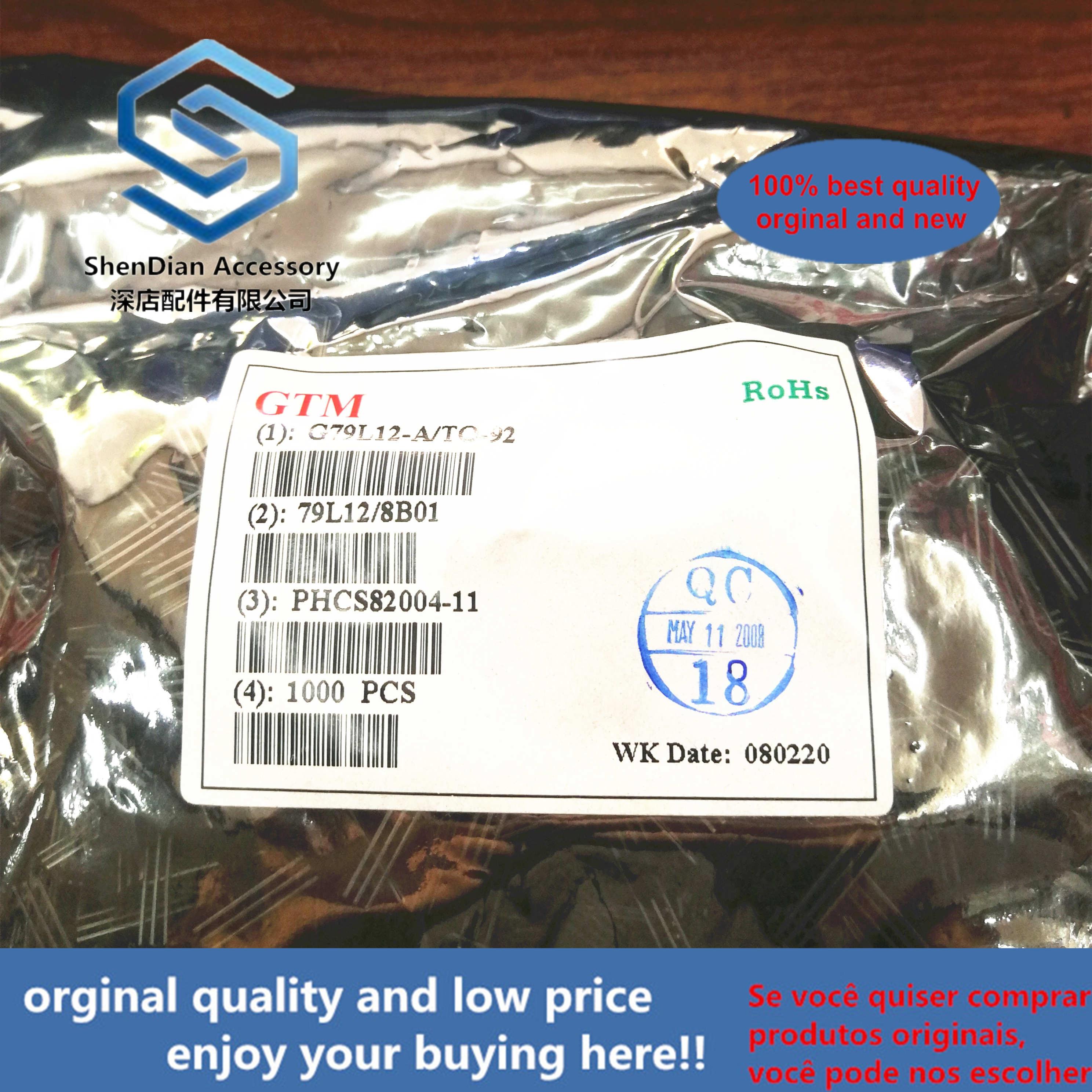 30pcs 100% Orginal New GTM79L12 79L12 TO-92 Real Photo