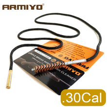 Armiyo .30Cal 7.62mm Gun Bore Brush Rifle Cleaner Set One piece Cleaning Kit fit AK Hunting Accessories Screw Thread 8 32