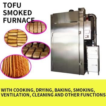 Stainless steel smoke oven automatic high temperature fast baking Smoked tofu smoke machine 2