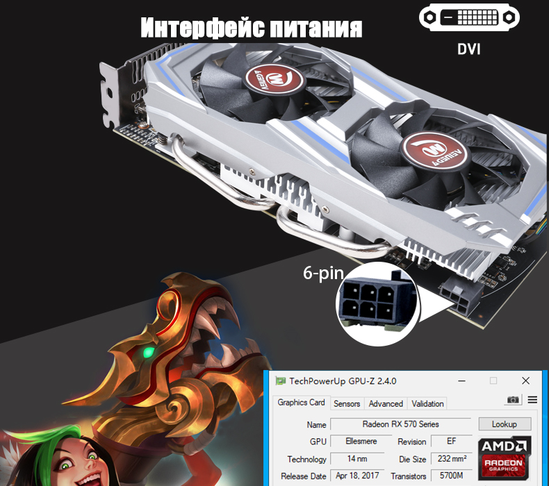 Graphics Card RX 570 With 8GB 256-Bit GDDR5 For AMD Graphics Card Geforce Games 11