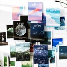 Jianwu 30 folhas cenário romântico série adesivos fresco mundo céu floresta planeta diário diy adesivo artigos de papelaria material escolar