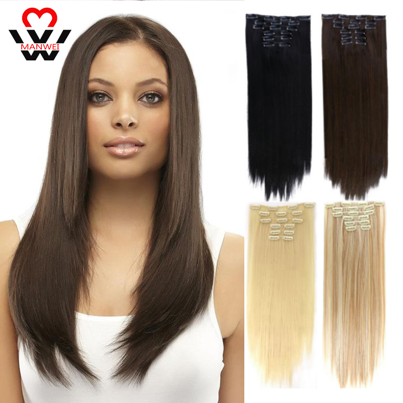 MANWEI 6Pcs/Set Long Straight In Hair Extension Body Hair Extension Clip For Synthetic Hair Extensions Brown Ombre Color