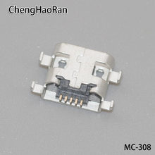 1PCS 5P Micro USB connettore Per Alcatel One Touch POP 7 P310A/per Acer ICONIA A1-830 A1-810 porta di ricarica presa di Ricarica(China)