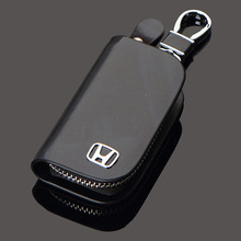 Hyundai Car Key Case Leather Car Key Storage Box Brown & Black Key Protective Cover Wholesale