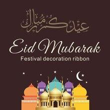 HAOSIHUI 16 19 23mm Eid Mubarak nastri LOGO personaggio dei cartoni animati stampato raso Grosgrain nastro decorazione del partito 10 Yards/lot