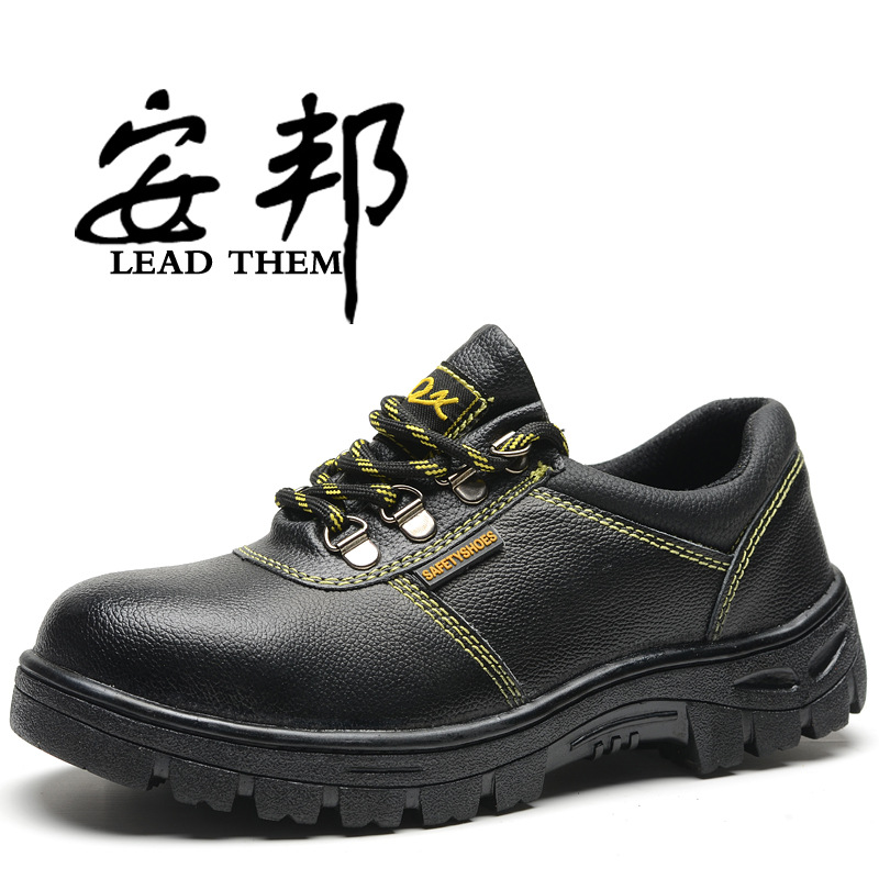 Men's Safety Shoes Smashing Anti Puncture High-temperature Resistant Wear-Resistant