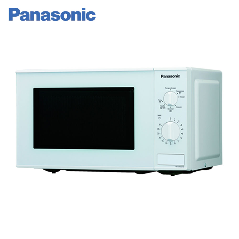 Microwave Ovens Panasonic NN-GM231WZPE grill grilling white defrost home appliances latin grilling