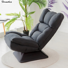 Rocking-Lounge-Chair Daybed Recliner Lazy-Sofa Rotatable Living-Room FOR Family Party
