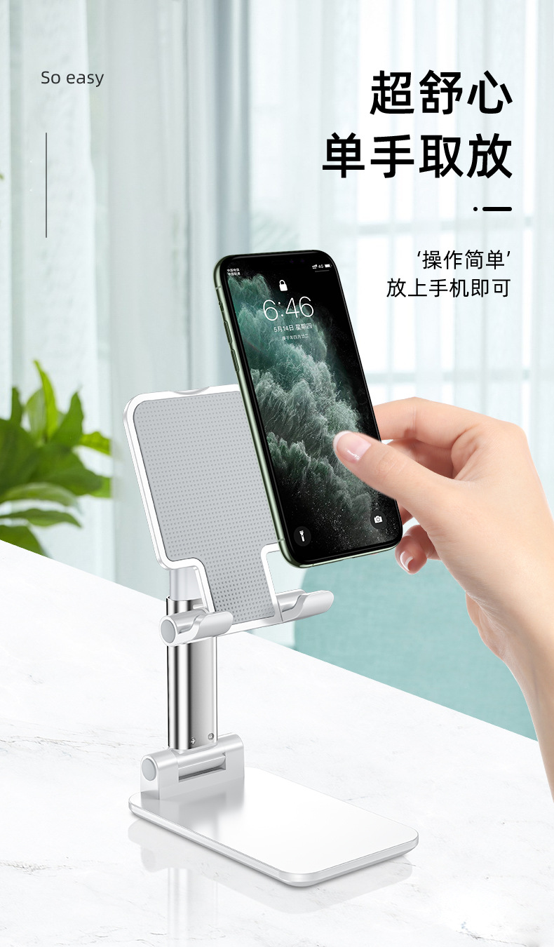Foldable tablet phone Holder