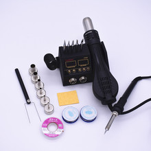 2in1 SMD Soldering Iron Hot Air Gun Rework Station Desoldering Repair for cell-phone PCB IC solder tools kit