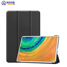 case for Huawei MatePad Pro 10.8 Case Slim Folding Stand PC Hard Back for Huawei MatePad Pro 10.8 2019 MRX-W09 W19 AL09 AL19(China)