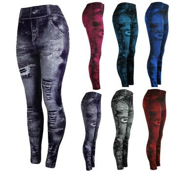 Women's Leggings Jeans Bottom Pants Coloured Hip-up Super Bomb Slim Nine-minute Pants Jeggings Leggins Mujer Лосины #T1P 1