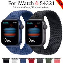 Braided Solo Loop Fabric Nylon Elastic Belt Bracelet 44mm 40mm 38mm 42 mm for Apple Watch Band Watch Series 3 4 5 se 6 Strap