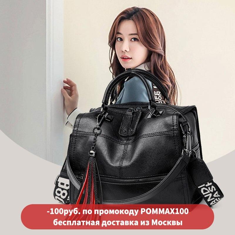 Women's Crossbody Bags 2020 Bag Classic For Women Bag Red Medium Female