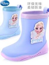 Disney Frozen dziecięce buty przeciwdeszczowe lód i śnieg dziewczęta uczniowie antypoślizgowe gumowe buty środkowe rurki buty do wody maluch kalosze