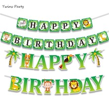 Twins Rainforest Animal Jungle Banner Birthday Decor Happy Party  Flowering Forest Hanging