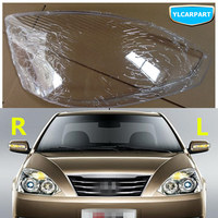 For Geely FC Vision  Car front headlight lens shell cover lampshade|Lamp Hoods|Automobiles & Motorcycles -