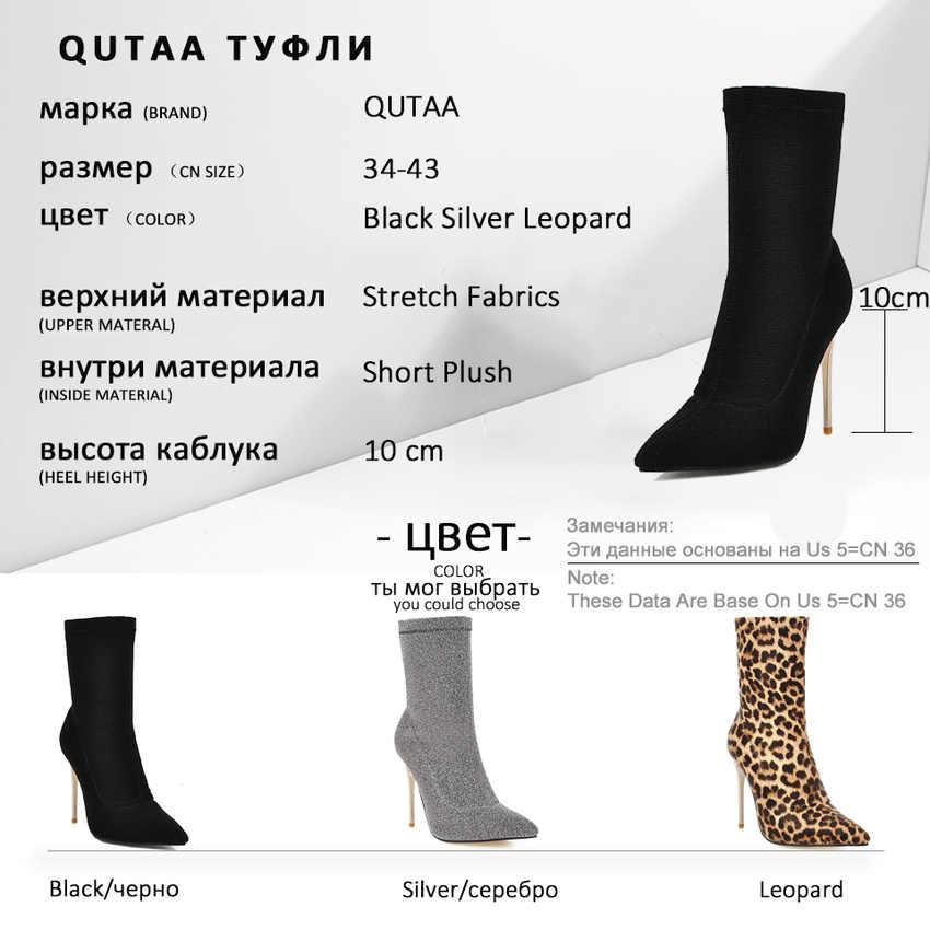 QUTAA 2020 Seksi Leopar Sivri Burun Ince Topuk Orta Buzağı Çizmeler Streç Kumaşlar Kadın Ayakkabı Sonbahar Kış kısa çizmeler Boyutu 34 -43